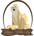 concept to mother s day cubs around her mother vector image