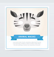 creative masquerade mask of zebra african or vector image vector image