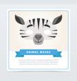creative masquerade mask of zebra african or vector image