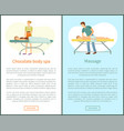 massage and chocolate body spa procedures masseur vector image vector image