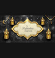 ramadan kareem invitation arabian background vector image vector image