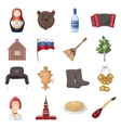 Russia country set icons in cartoon style Big vector image vector image