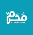typography islamic new year happy muharram in vector image vector image
