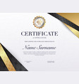 certificate template with golden decoration vector image