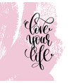 love your life hand written lettering positive vector image vector image
