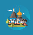 orthodox church flat design vector image vector image