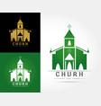 template logo church vector image vector image