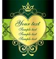 Golden Love Heart Design vector image vector image