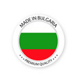 modern made in bulgaria label bulgarian sticker vector image vector image