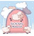 muslim festival eid-ul-adha banner cartoon style vector image