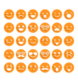 set of smiley icons vector image vector image