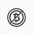 sign no bitcoin in flat design vector image