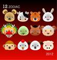 12 zodiac vector image vector image