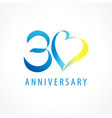 30 anniversary logo heart vector image vector image