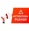 attention megaphone information vector image vector image