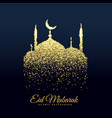 beautiful mosque made with glitters background vector image vector image
