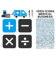 Calculator Icon with 1000 Medical Business Symbols vector image
