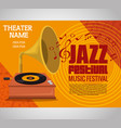 gramophone musical festival label vector image vector image