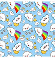seamless pattern with clouds cute kawaii vector image