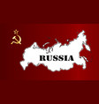 russian flag and map vector image