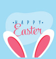 cute easter bunny hand drawn vector image vector image