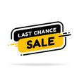 last chance banner colorful last minute offer vector image vector image