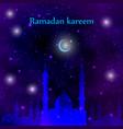 ramadan greetings card vector image vector image