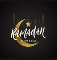ramadan kareem greeting card - brush calligraphy vector image