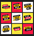 set banners for advertising mega sale and vector image
