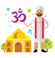 india country flat style colorful cartoon vector image