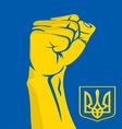 Napred Ukraina2 vector image
