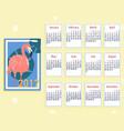 tropical printable calendar 2017 with flamingo vector image