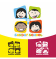 logo sunday school and christian symbols vector image