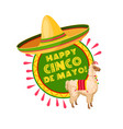 cinco de mayo mexican party sombrero greeting card vector image vector image