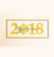 holiday new year card on white background vector image vector image