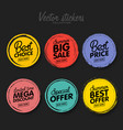 set vintage colorful labels for greetings and vector image vector image
