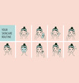 skin care routine banner vector image