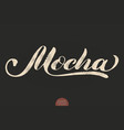 coffee lettering hand drawn calligraphy vector image vector image