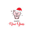 happy new year minimal greeting card cute vector image vector image
