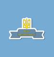 paper sticker on stylish background ukraine vector image vector image