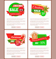 set of christmas discount bright web pages vector image vector image
