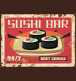 sushi meal rusty plate vector image vector image