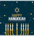 happy hanukkah decoration with david star vector image vector image
