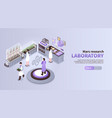 mars research lab background vector image vector image
