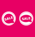 pink sale stickers vector image vector image