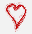 brushed heart vector image