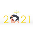 happy new year 2021 banner with yoga poses vector image vector image