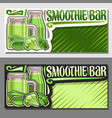 layouts for smoothie bar vector image vector image