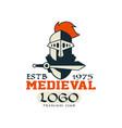 medieval logo premium club estb 1975 vintage vector image vector image