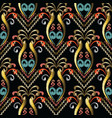vintage embroidery seamless pattern vector image vector image